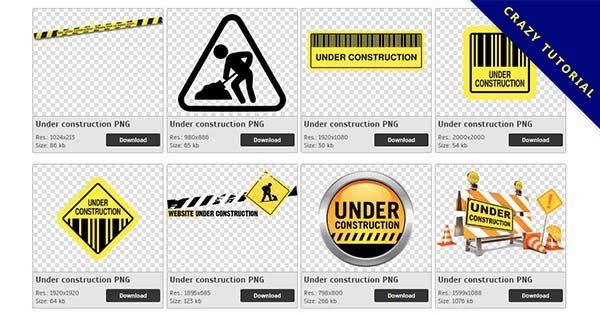 【施工中PNG】精選75款施工中PNG點陣圖素材下載,免費的施工中去背圖片