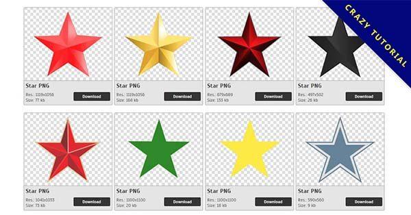【星星PNG】精選117款星星PNG圖檔素材包下載,免費的星星去背圖檔
