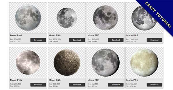 【月亮PNG】精選52款月亮PNG圖案素材包下載,免費的月亮去背圖片