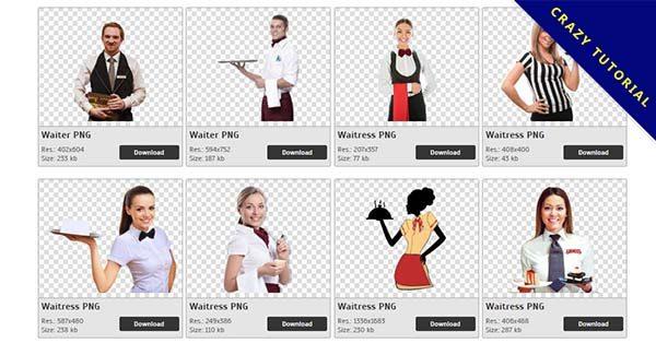 【服務員PNG】精選59款服務員PNG點陣圖素材包下載,免費的服務員去背圖片
