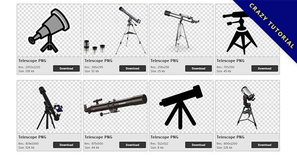 【望遠鏡PNG】精選114款望遠鏡PNG圖檔下載,免費的望遠鏡去背點陣圖