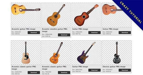 【木吉他PNG】精選37款木吉他PNG圖檔素材包下載,免費的木吉他去背圖案