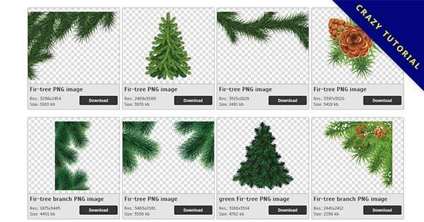 【杉木PNG】精選43款杉木PNG點陣圖免費下載,免費的杉木去背圖檔