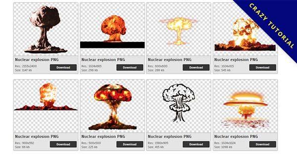 【核爆炸PNG】精選42款核爆炸PNG圖案素材下載,免費的核爆炸去背圖檔