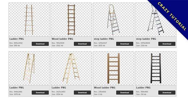 【梯子PNG】精選0款梯子PNG圖案素材下載,免費的梯子去背圖片