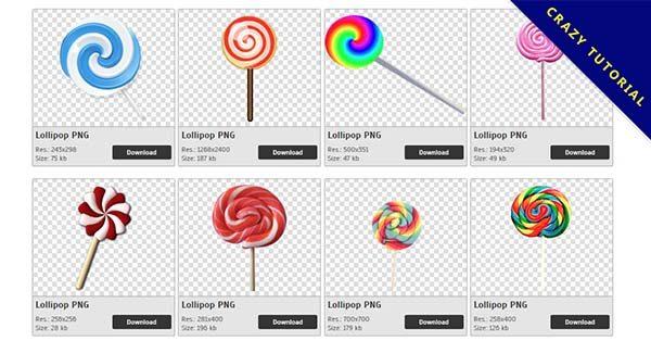 【棒棒糖PNG】精選53款棒棒糖PNG圖案素材免費下載,免費的棒棒糖去背圖案