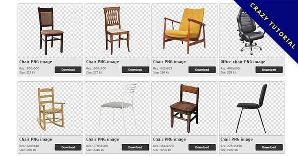 【椅子PNG】精選68款椅子PNG圖檔下載,免費的椅子去背圖案