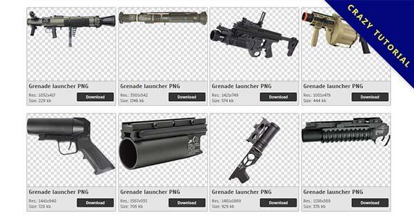 【榴彈槍PNG】精選30款榴彈槍PNG圖檔免費下載,免費的榴彈槍去背點陣圖