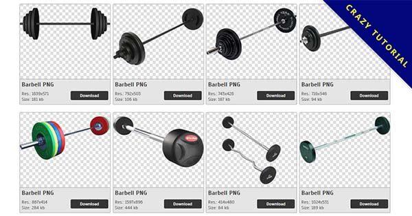 【槓鈴PNG】精選22款槓鈴PNG圖案免費下載,免費的槓鈴去背圖片