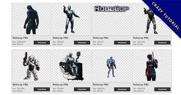 【機器戰警PNG】精選63款機器戰警PNG圖片素材免費下載,免費的機器戰警去背圖片