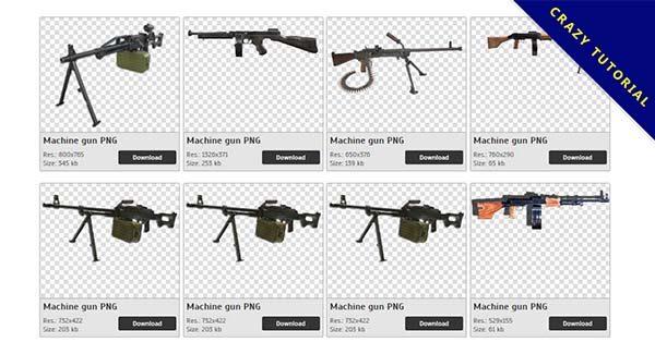 【機關槍PNG】精選69款機關槍PNG點陣圖素材包下載,免費的機關槍去背點陣圖