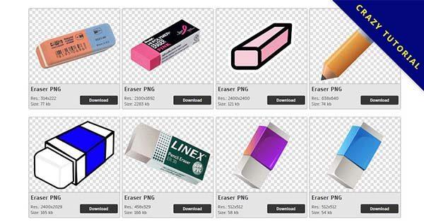 【橡皮擦PNG】精選56款橡皮擦PNG圖案素材免費下載,免費的橡皮擦去背圖案