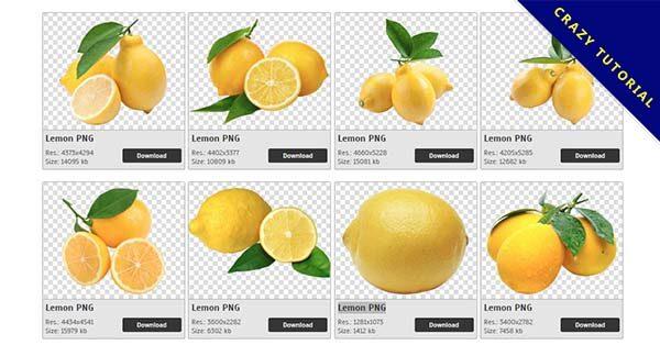 【檸檬PNG】精選57款檸檬PNG圖案素材包下載,免費的檸檬去背圖檔