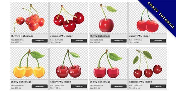 【櫻桃PNG】精選48款櫻桃PNG圖案下載,免費的櫻桃去背圖片