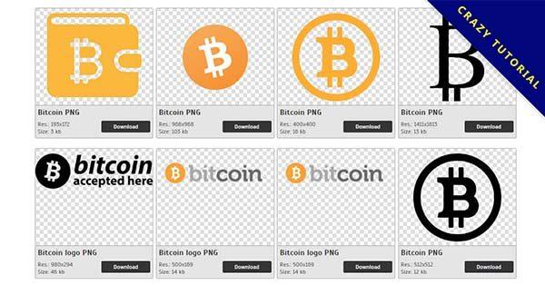 【比特幣PNG】精選49款比特幣PNG點陣圖免費下載,免費的比特幣去背圖片