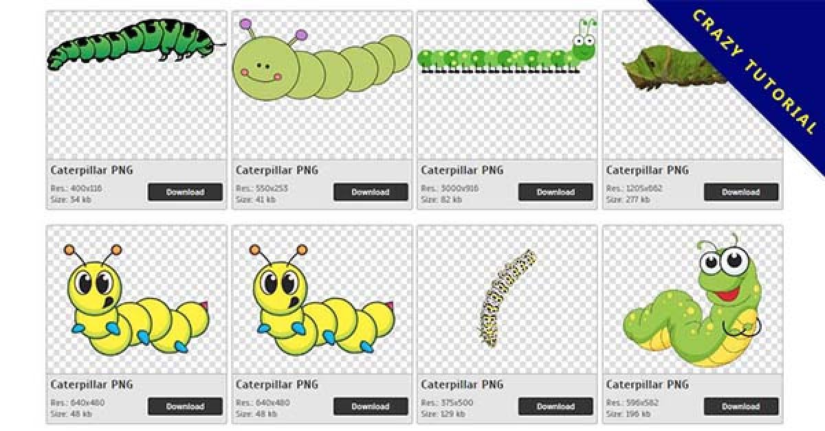 【毛毛蟲PNG】精選79款毛毛蟲PNG圖案素材免費下載,免費的毛毛蟲去背圖片