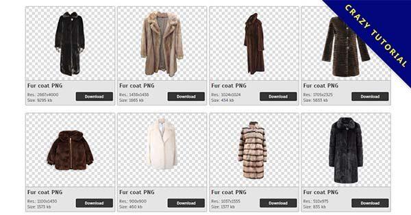 【毛皮大衣PNG】精選48款毛皮大衣PNG圖檔素材下載,免費的毛皮大衣去背圖案