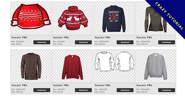 【毛線衣PNG】精選86款毛線衣PNG圖片免費下載,免費的毛線衣去背圖檔