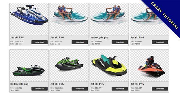 【水上摩托車PNG】精選90款水上摩托車PNG圖片素材包下載,免費的水上摩托車去背圖片