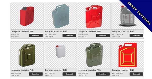 【汽油桶PNG】精選44款汽油桶PNG圖檔素材下載,免費的汽油桶去背圖片