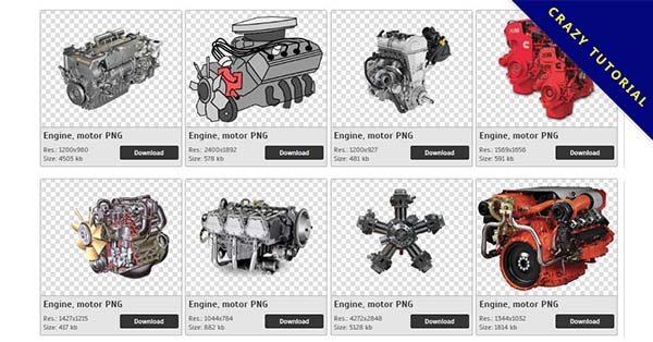 【汽車引擎PNG】精選72款汽車引擎PNG圖案免費下載,免費的汽車引擎去背圖片