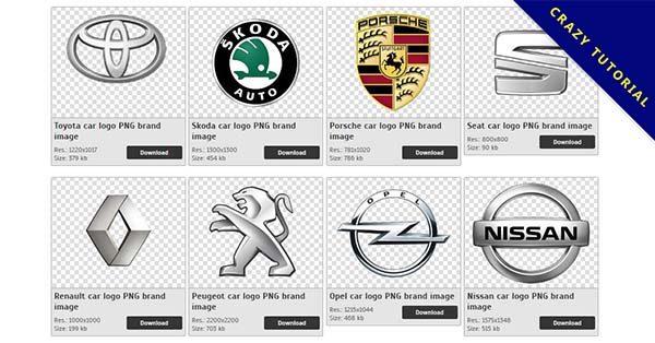 【汽車標誌PNG】精選33款汽車標誌PNG圖片素材包下載,免費的汽車標誌去背點陣圖