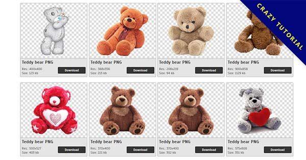 【泰迪熊PNG】精選142款泰迪熊PNG點陣圖素材包下載,免費的泰迪熊去背圖檔