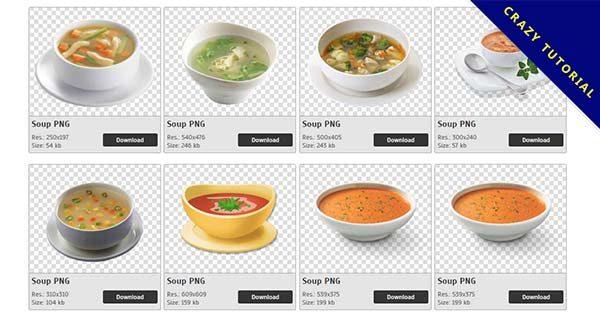 【湯PNG】精選115款湯PNG圖檔素材免費下載,免費的湯去背圖片