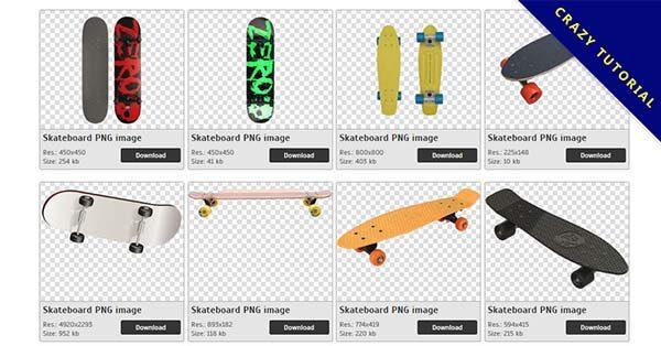 【滑板PNG】精選43款滑板PNG圖檔下載,免費的滑板去背點陣圖
