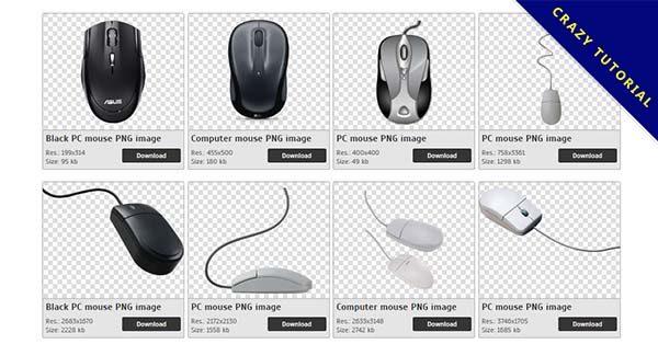 【滑鼠PNG】精選40款滑鼠PNG圖片免費下載,免費的滑鼠去背點陣圖