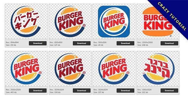 【漢堡王PNG】精選18款漢堡王PNG圖案下載,免費的漢堡王去背圖片