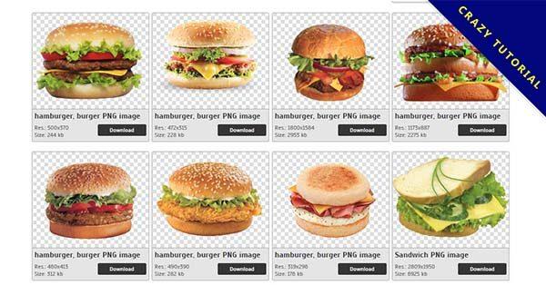 【漢堡PNG】精選81款漢堡PNG點陣圖素材包下載,免費的漢堡去背圖案