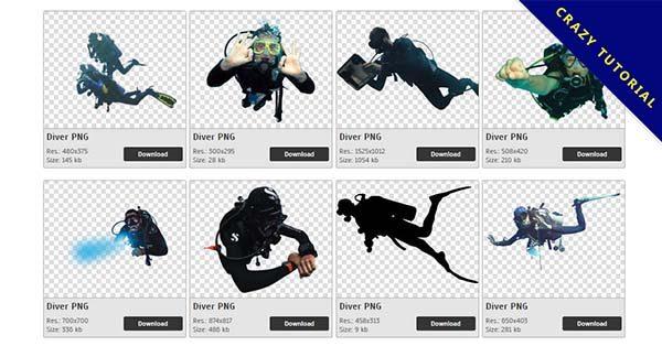【潛水員PNG】精選74款潛水員PNG圖檔素材免費下載,免費的潛水員去背點陣圖