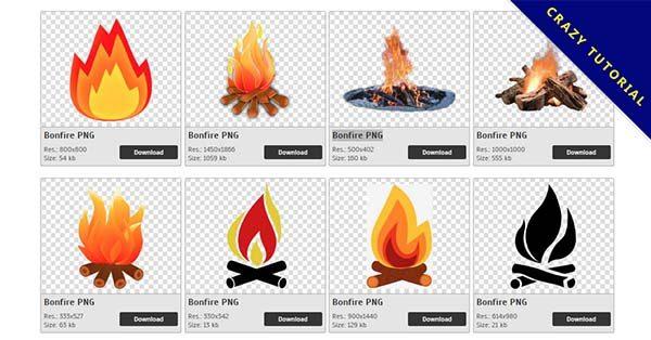 【火堆PNG】精選44款火堆PNG圖片下載,免費的火堆去背點陣圖