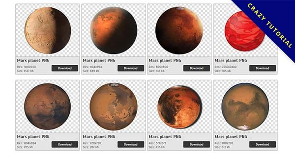 【火星PNG】精選40款火星PNG圖片免費下載,免費的火星去背圖檔