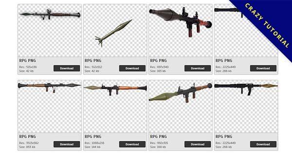 【火箭筒PNG】精選53款火箭筒PNG圖檔素材下載,免費的火箭筒去背點陣圖