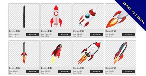 【火箭PNG】精選33款火箭PNG點陣圖下載,免費的火箭去背圖案