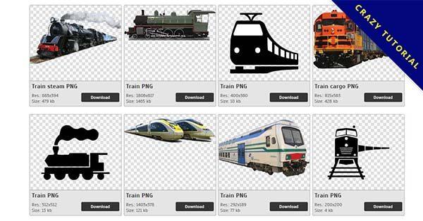 【火車PNG】精選54款火車PNG圖片素材包下載,免費的火車去背點陣圖