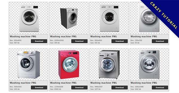 【烘乾機PNG】精選49款烘乾機PNG點陣圖素材包下載,免費的烘乾機去背圖檔
