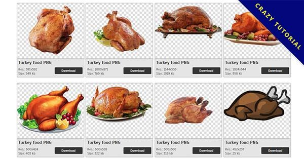 【烤火雞PNG】精選27款烤火雞PNG圖案素材包下載,免費的烤火雞去背點陣圖