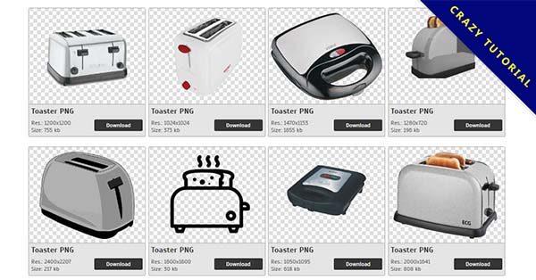 【烤麵包機PNG】精選55款烤麵包機PNG圖片下載,免費的烤麵包機去背圖案