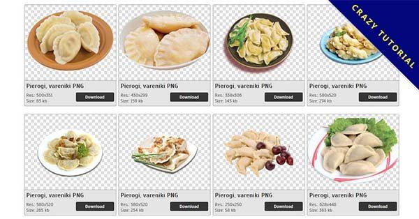 【煎餃PNG】精選33款煎餃PNG圖檔素材包下載,免費的煎餃去背圖檔