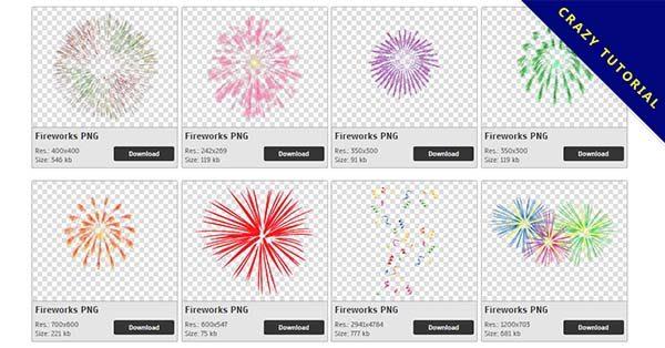 【煙火PNG】精選83款煙火PNG圖片素材免費下載,免費的煙火去背圖片