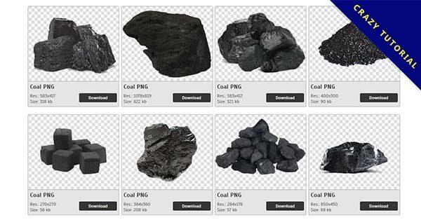 【煤炭PNG】精選23款煤炭PNG點陣圖素材包下載,免費的煤炭去背點陣圖