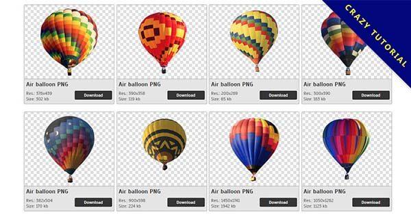 【熱氣球PNG】精選44款熱氣球PNG點陣圖素材包下載,免費的熱氣球去背圖案