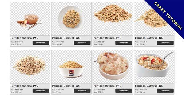 【燕麥PNG】精選63款燕麥PNG圖檔素材包下載,免費的燕麥去背圖片