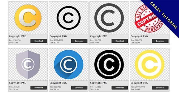 【版權PNG】精選64款版權PNG點陣圖下載,免費的版權去背點陣圖