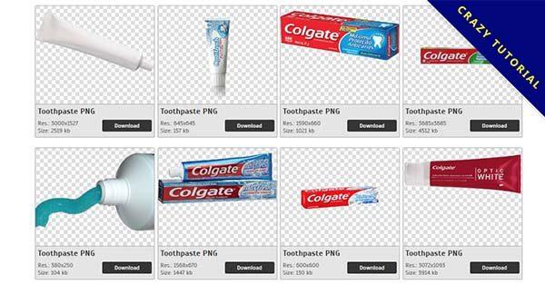 【牙膏PNG】精選35款牙膏PNG圖案素材包下載,免費的牙膏去背點陣圖