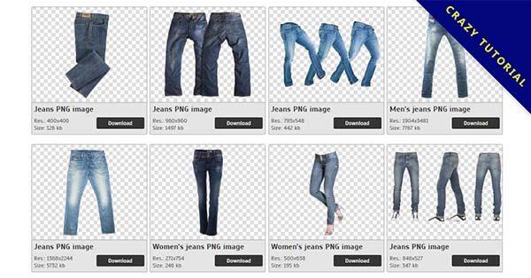 【牛仔褲PNG】精選34款牛仔褲PNG圖檔素材下載,免費的牛仔褲去背圖檔