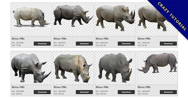 【犀牛PNG】精選41款犀牛PNG點陣圖下載,完全免去背的犀牛圖片